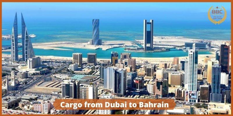 شحن من دبي الى البحرين