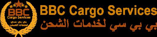 BBC Cargo & Shipping Services