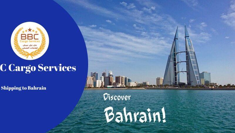 cargo to bahrain