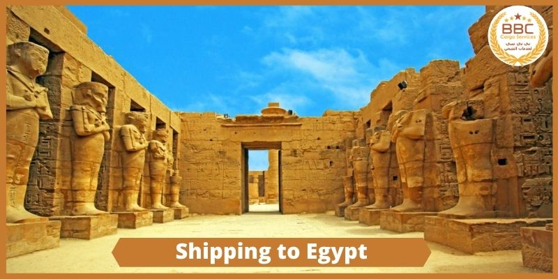 Shipping to Egypt