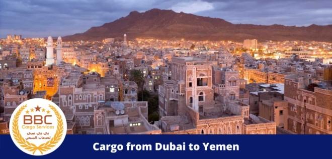 cargo to yemen