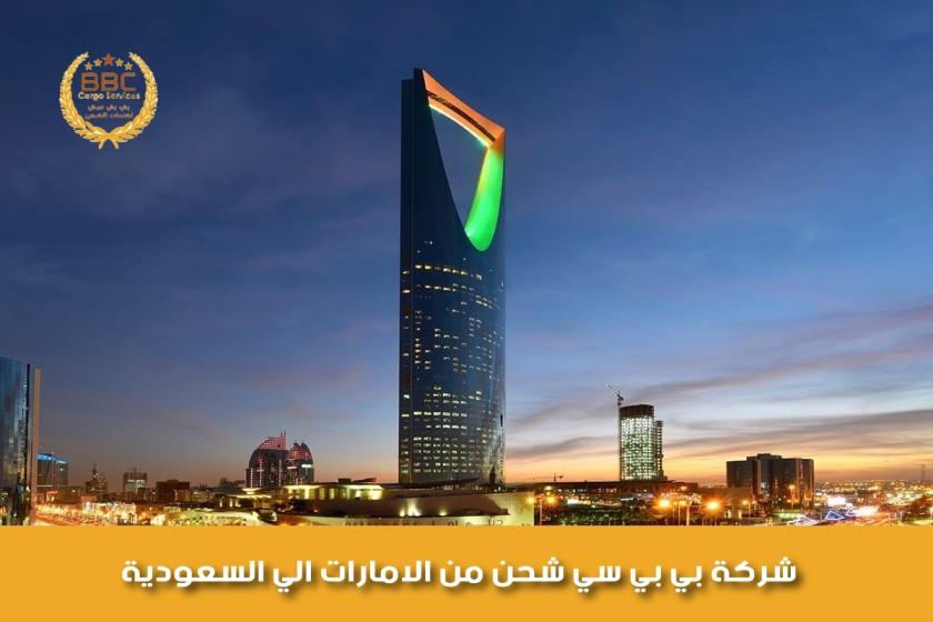 النقل البري من دبي