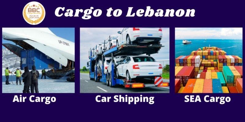 شحن من الامارات الي لبنان