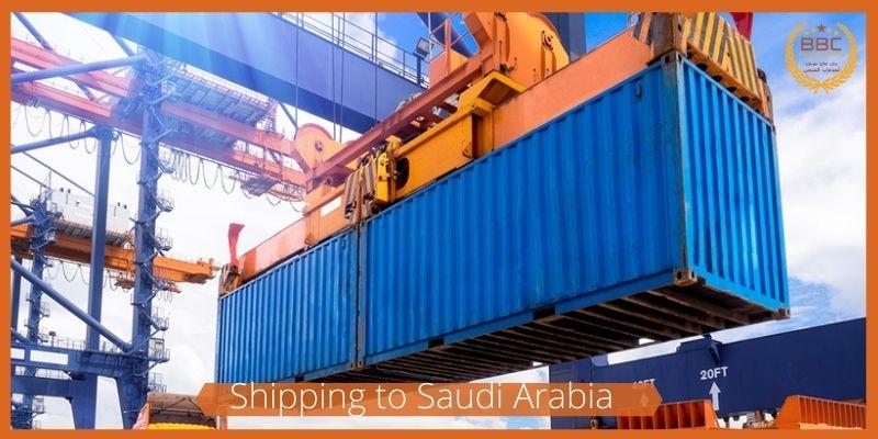 shipping to Saudi Arabia
