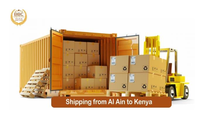 شحن من العين الي كينيا