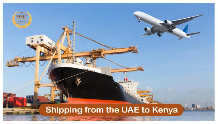 شحن من الامارات الي كينيا