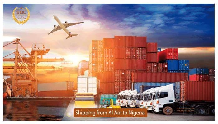 شحن من العين الي نيجيريا