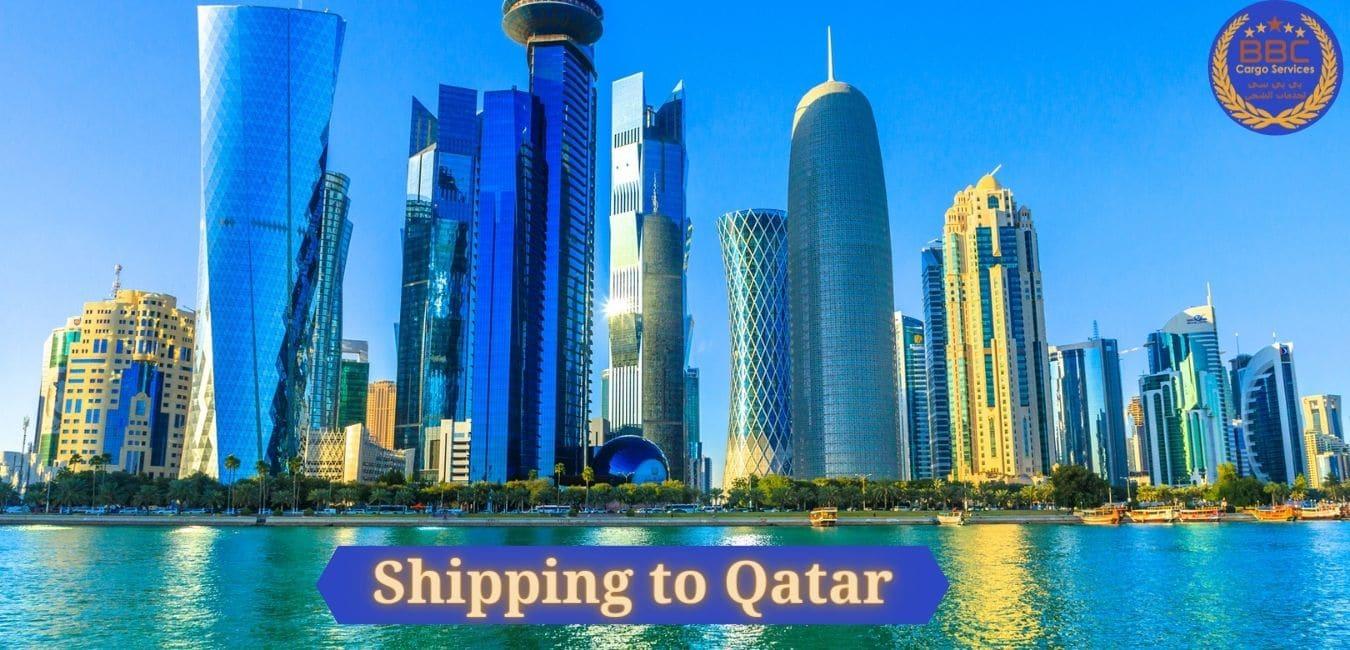 شحن من الامارات الي قطر