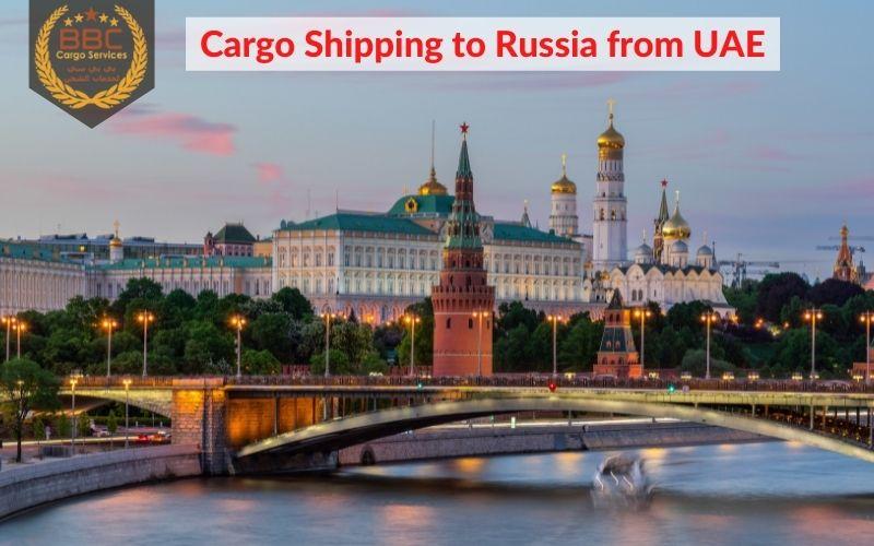 Shipping from UAE to Russia